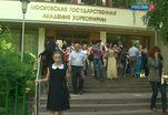 В Московской академии хореографии проходят вступительные экзамены