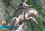 В Северной Осетии открыли памятник Георгию Победоносцу