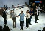 Театр де ля Виль представил на Чеховском фестивале спектакль