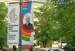 Открылся XV Международный конкурс имени П.И. Чайковского
