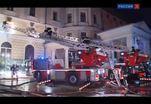 В Московской консерватории произошел пожар
