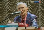 В Благовещенске впервые с творческим вечером побывал поэт Евгений Евтушенко