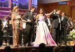 В Московской консерватории прошел концерт памяти Елены Образцовой