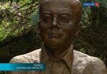 В Тарусе установили первый в России памятник Николаю Заболоцкому