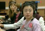 Совет по русскому языку обсудил реализацию образовательных программ