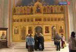 В Москве освятят восстановленный храм Святого князя Владимира