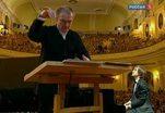 Валерий Гергиев и Дмитрий Маслеев выступят на фестивале в Японии