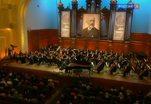 Лауреаты XV Конкурса имени Чайковского выступят в Московской консерватории