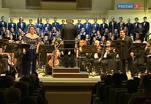 В Москве открылся  Большой фестиваль Российского национального оркестра