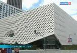 Музей современного искусства Broad Museum открылся в Лос-Анджелесе