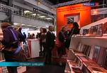Крупнейшая скандинавская книжная ярмарка стартовала в Гётеборге