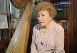На 89-м году жизни скончалась профессор Московской консерватории Ольга Эрдели