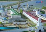 В Казани открылся самый молодой фестиваль ВГТРК