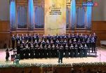В Москве начал работу 11-й осенний хоровой фестиваль