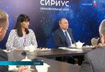 Владимир Путин встретился с лауреатами всероссийского конкурса