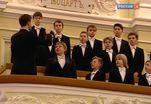 В Московской консерватории прозвучал
