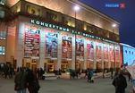 В Концертном зале Чайковского начинается юбилейный вечер
