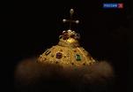 Московский Кремль представил масштабную выставку о жизни Бориса Годунова