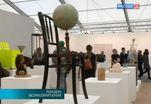 В Лондоне открылась ярмарка искусств Frieze