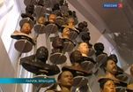 Музей Человека в Париже открыл двери после капитального ремонта