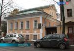 Ярославский историко-архитектурный и художественный музей-заповедник отмечает 150-летие