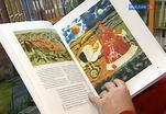 В Москве прошла презентация серии книг о величайших художниках мира