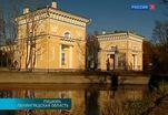В Московских воротах города Пушкина открыт филиал историко-литературного музея
