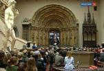 В Пушкинском музее прошли Приговские чтения