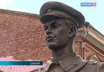 В Самаре открыли памятник Дяде Стёпе