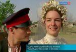 Сергей Урсуляк показал на большом экране первые серии фильма
