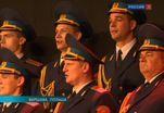 Ансамбль песни и пляски имени Александрова приехал на гастроли в Польшу