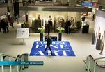 В Кёльне проходит ежегодная выставка-ярмарка предметов искусства