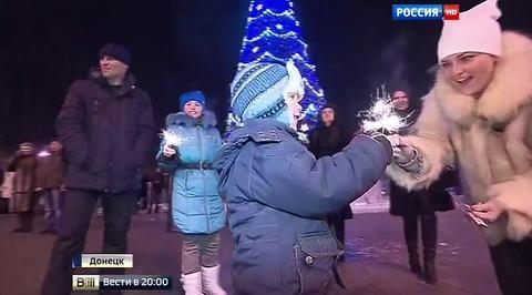 ДНР встречает Новый год без петард и шампанского