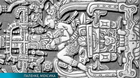 Мексиканские археологи совершили сенсационную находку