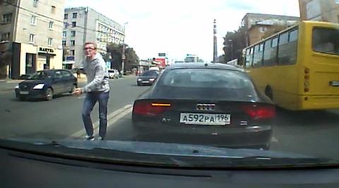 Прокуратура проверит факт избиения беременной в Екатеринбурге