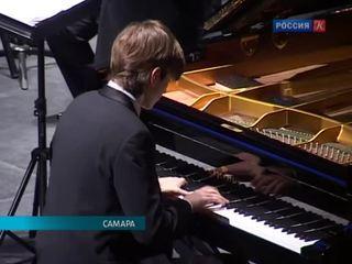 Гергиев представил самарской публике лауреатов Конкурса Чайковского