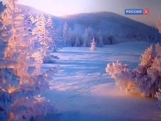 В Москве открылся Общероссийский фестиваль природы