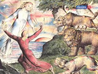 Вечная любовь, воспетая Данте Алигьери, продолжает путешествие во времени