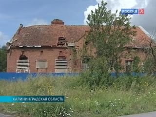 Домик Канта в Калининграде будет отреставрирован