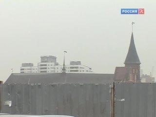 Калининградские журналисты пытаются попасть на территорию Королевского замка Кёнигсберга