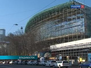 Во Владивостоке продолжается капитальный ремонт цирка