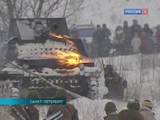 Под Красным Селом устроили реконструкцию военной операции