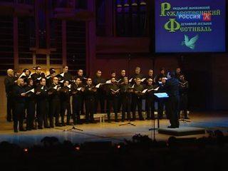 На Рождественском фестивале духовной музыки выступил Мужской хор басков из Сан-Себастьяна