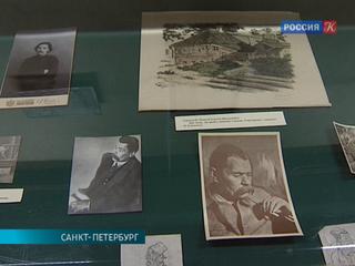 Уникальные автографы демонстрируют на выставке в Российской национальной библиотеке