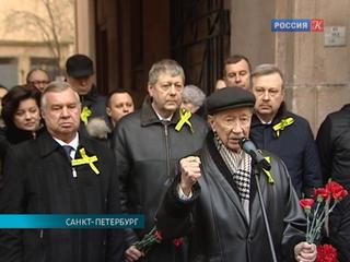 73-я годовщина освобождения Ленинграда от блокады: в городе проходят памятные мероприятия