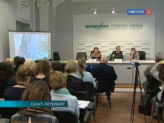 В Русском музее к столетию революции приурочили выставку