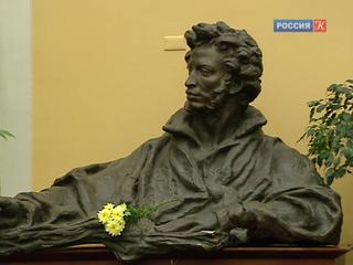 День памяти Пушкина. В Петербурге и Москве сегодня вспоминали поэта и читали его стихи
