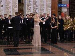 Крупнейший в истории России Фестиваль духовых оркестров состоялся на Поклонной горе