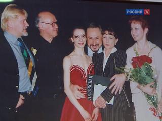 К 70-летию со дня рождения Дмитрия Брянцева приурочили вечер в Театре Станиславского