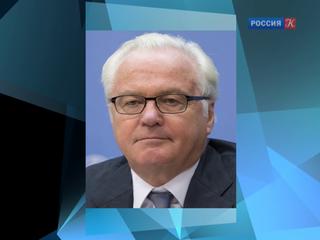 Виталий Чуркин будет похоронен в Москве 24 февраля